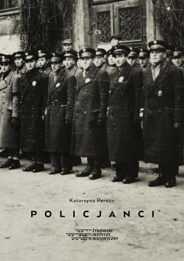 Policjanci_okladka.jpg