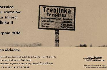 TREBLINKA_plakat.jpg