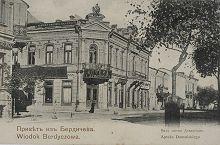 _en_Berdyczow_apteka_Domanskiego_Polona_1907_COMP.jpg