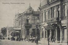_en_ulica_Bia_opolska_Berdyczow_pocztowka_1905_COMP.jpg