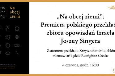 Czwartki_marzec_20_na_obcej_ziemi.png