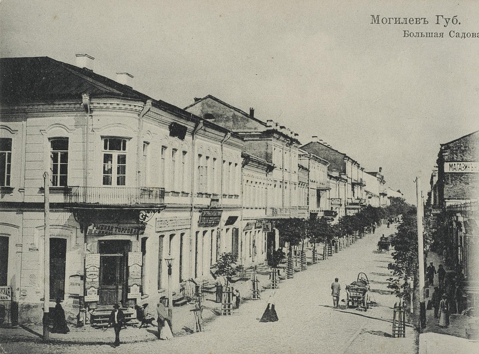 _en_mohylew_pocztowka_przed_1906_polona_COMP.jpg