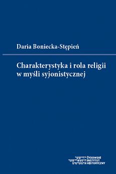 DBS_okladka.png